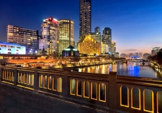 Melbourne Collection 5 #01